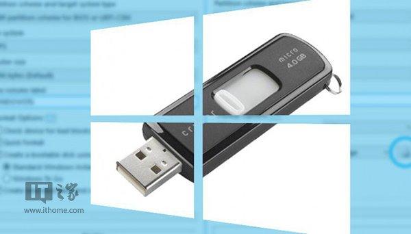 第三方Windows To Go工具Rufus下载:把Win10装U盘