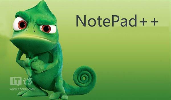 免费全能记事本Notepad++ 6.8.9下载:改进触屏支持