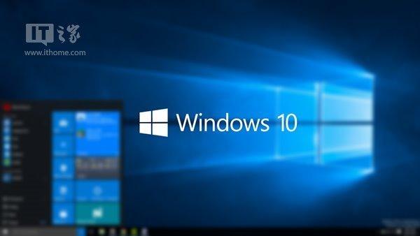 快讯:微软推送Win10 TH2准正式版10586快速更新