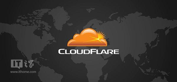 微軟、百度等向網絡安全公司CloudFlare注資1.1億美元