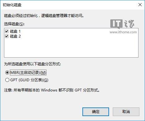 Win10配置:ReFS弹性文件系统使用教程