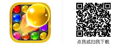 魔珠iOS版1.0.9情怀版上架:去游戏界面广告+iOS10适配
