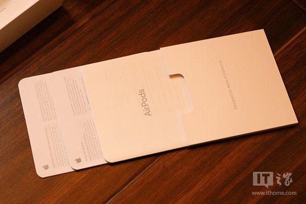 1288元值得入手吗?苹果AirPods无线耳机国行版开箱初体验