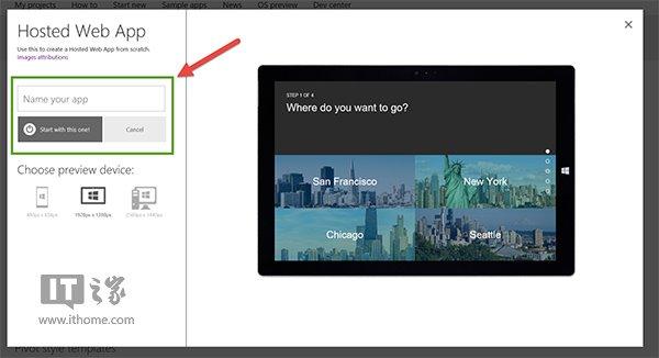 微软官方图文教程:三分钟开发一个Win10应用