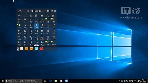 软媒时间支持win 10/win8/win7/vista/xp系统,可直接接管windows任务图片