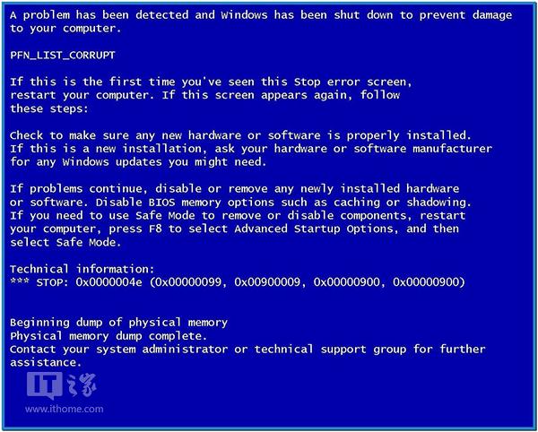 你中招了吗?Win7装KB3146706补丁蓝屏或是Ghost惹的祸