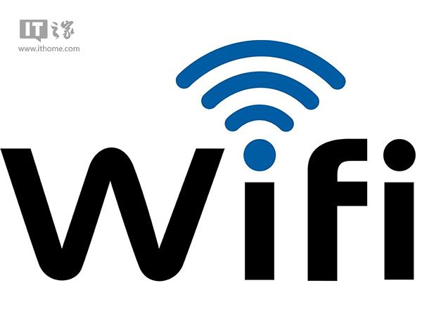 Win10秘笈:如何查看系统储存的WiFi密码?