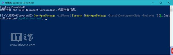 [win10激活工具]win10 Build 14328应用列表空白bug怎么办 应用列表空白解决方法