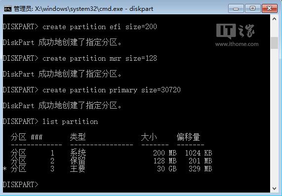 Win10使用进阶:手把手教你用GPT格式为大硬盘分区