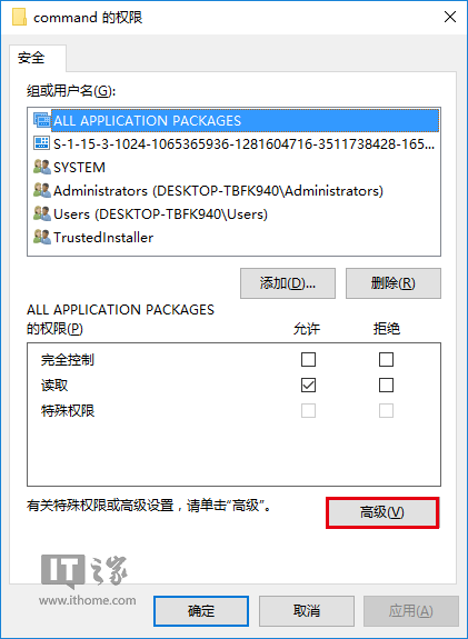 Win10秘笈:如何自定义文件资源管理器打开位置?