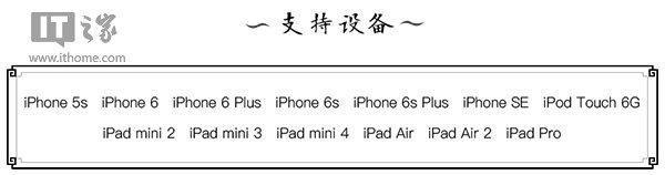 盘古发布iOS9.2-iOS9.3.3越狱下载:仅支持64位设备