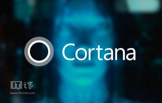 Win10一周年更新14393.10版Cortana消失临时解决方案
