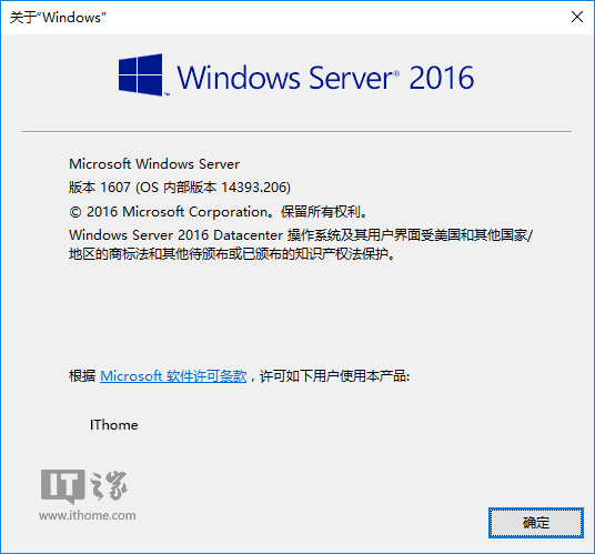 Windows Server 2016正式版教程:安装、激活、设置