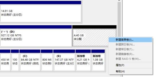 扔掉优盘:两步教你如何使用硬盘装系统