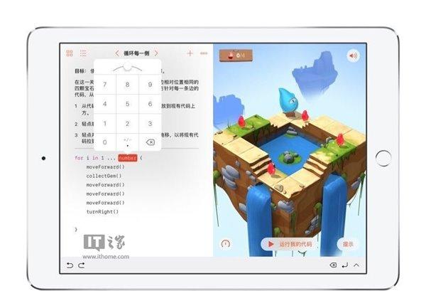 快速编程!苹果Swift Playgrounds简体中文版发布下载