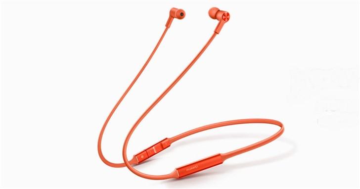 FreeLace wireless headphones and mini audio landing Market