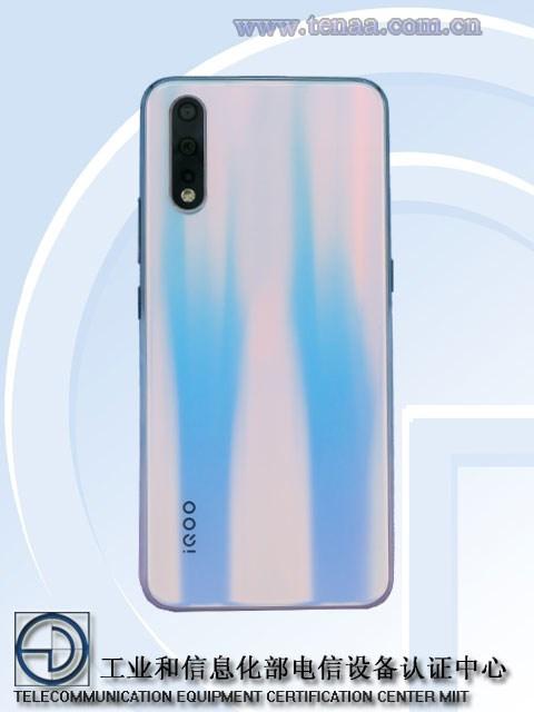 iQOO Neo 855版入网工信部:6.38英寸水滴屏 电池容量4420mAh