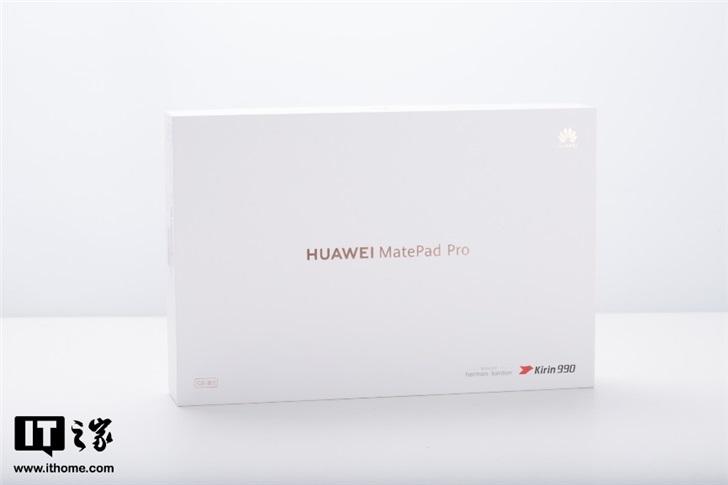 創造商務生產力 華為MatePad Pro平板電腦體驗評測