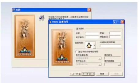 真扮过女网友,腾讯Pony马化腾朋友圈回忆20年前QQ诞生:第一个版本QQ99a只有几百K字节