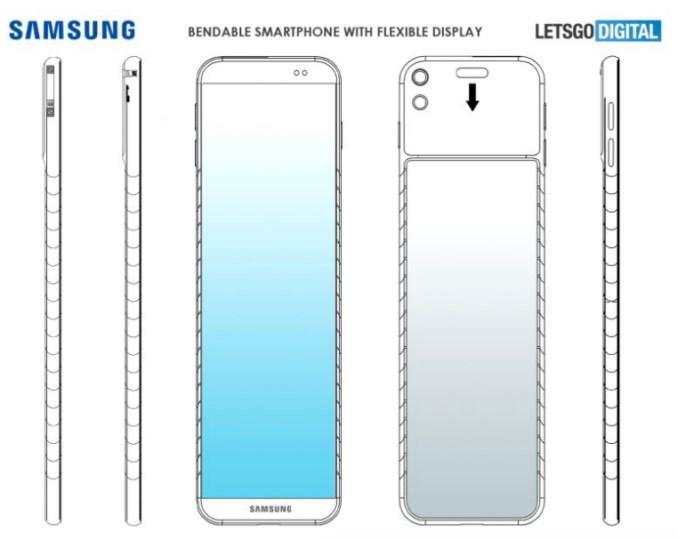 三星新折叠屏专利曝光:是表?是手机?