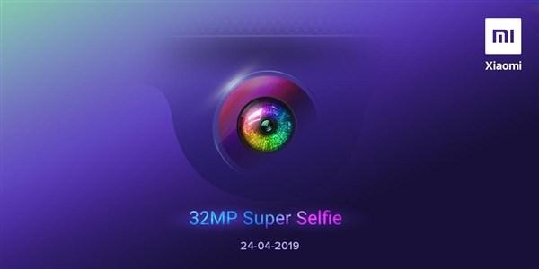 红米Y3宣布:3200万前置相机+水滴屏,4月24日发布