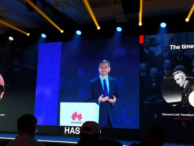 Huawei set up Strategic Research institute to lay out disruptive theory and technology