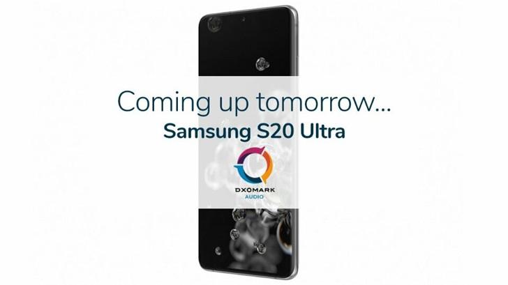 DXOMARK宣布,三星Galaxy S20 Ultra手机的音频评测分数即将公布