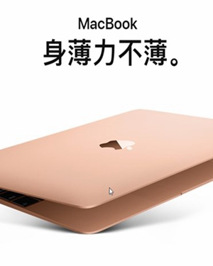 �O果新款12英寸MacBook�F身