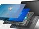 微軟推出全新安全核心PC