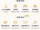 """中国联通推""""超级会员"""":送216元话费券和优/爱/腾等视频会员"""