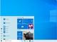 微軟承認Windows 10 19H2推送延遲