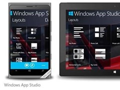 Windows App Studio更新,用户超100万