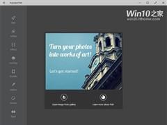 免費照片編輯器AutoDesk Pixlr登陸Win10商店