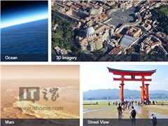 谷歌地球專業版7.1.4.1529免費下載