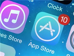 Policy of refund of App Store of developer dissatisfaction apple: User of the fine that be not had i