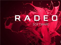 再一次进化:AMD驱动Radeon Crimson ReLive发布