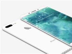 Will be malic IPhone8 sales volume amounted to 80 million? It still is underestimated probably
