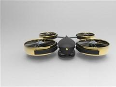 寻宝神器:全球首款金属探测无人机开启众筹