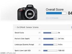 水准之作:DxO公布尼康D5600传感器测评结果