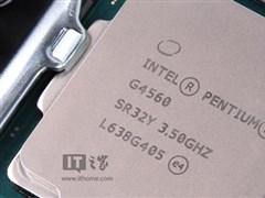 Intel 奔腾G4560性能测试:性价比爆表