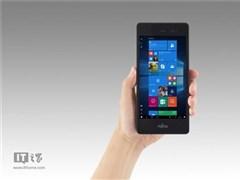 富士通发布6英寸Win10平板电脑ARROWS Tab:售价9209元