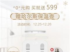斐讯S7智能体脂秤/悟空M1空气检测仪0元购,至少再赚40元