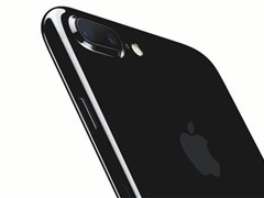 Malic IPhone8 hopeful is great level of boat of add of promotion mobile phone