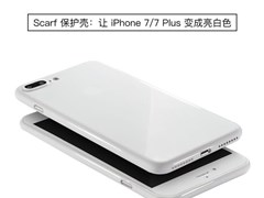 Scarf protects housing: Let malic IPhone7/7 Plus become bright white