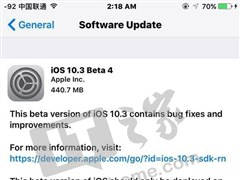 Developer of malic IOS10.3 Beta4 previews edition firmware to be released newlier