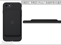 Batteries of malic IPhone7 government protects antenna of the buy inside housing: Enhance signal to