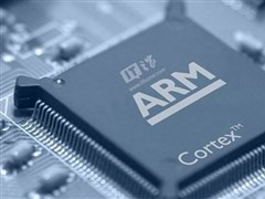 Microsoft response uses ARM framework server: Be confined to interior to use