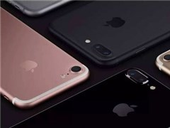 The whole world is using malic IPhone to amount to 715 million, will add 2018 reach 880 million