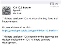Developer of malic IOS10.3 Beta6 previews edition firmware to be released newlier