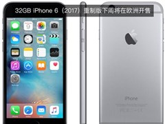 522 dollars: Malic IPhone6 32GB weighs plate making next week Europe opens carry out